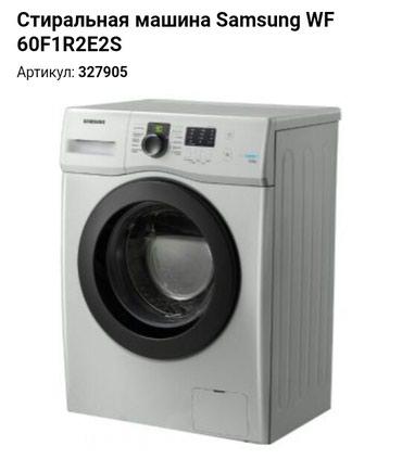 Bakı şəhərində Avtomat Washing Machine Samsung 6 kq.