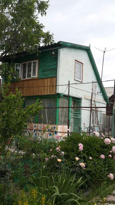 Недвижимость - Дачное (ГЭС-5): 30 кв. м 3 комнаты