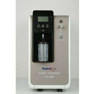 Кислородный-концентратор - Кыргызстан: Кислородный концентратор  Sz-5bw предназначенный для использования в л