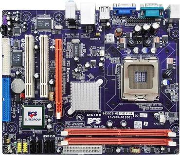 процессор-с-материнской-платой в Кыргызстан: EliteGroup ESC945GCT-M2Материская плата 775 соккет поддерживает почти