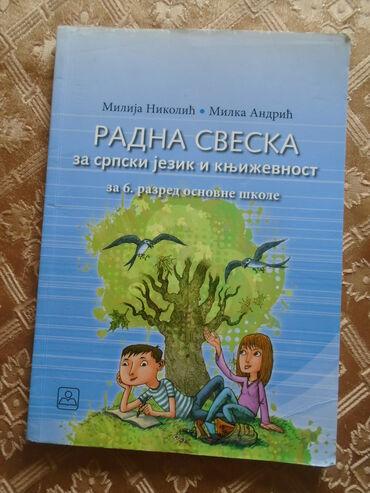 Srpski jezik za 6. razred, radna sveska za srpski jezik i književnost
