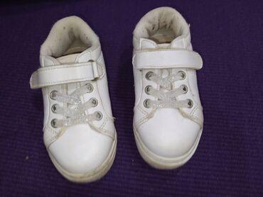 Dečije Cipele i Čizme - Cuprija: Na prodaju dečije patike u vel 23. Očuvane