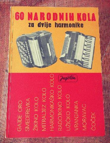 Knjige, časopisi, CD i DVD | Loznica: 60 narodnih kola za dvije harmonike, JugotonZapis i aranžman: Darko