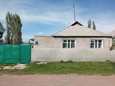 Продается дом 70 кв. м, 3 комнаты, Старый ремонт