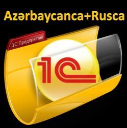 1c - Azərbaycan: Buxalteriya 1C proqramının Azərbaycan və Rus dilində versiyalarının ya
