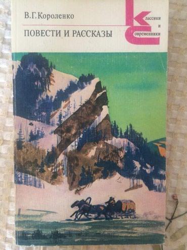 Детская книжка 100 с в Бишкек