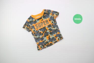 Дитяча футболка камуфляж GEE JAY BOYS, вік 12-24 міс   Довжина: 35 см