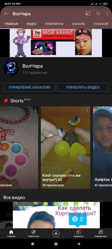 Услуги - Михайловка: Размещение рекламы | Рекламные экраны, медиафасады | В парках