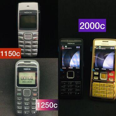 зарядка meizu в Кыргызстан: Новые телефоны Nokiа! Все телефоны абсолютно новые в коробках!Комплект