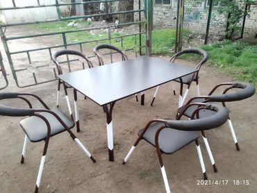 Стол | Для кафе, ресторанов | Раскладной