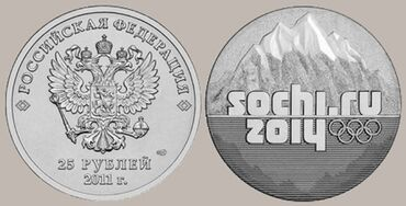 Олимпийские монеты 25 рублей СОЧИ 2014. новые запечатанные 1шт-100 сом
