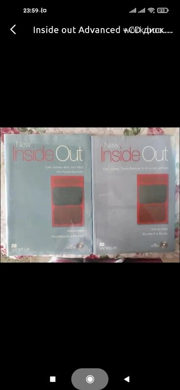 New Inside Out Advanced Work book,Student book, CD disk