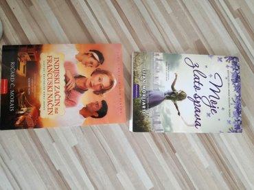 2 knjige: Moje zlato spava i Indijski zacin na francuski nacin - Kikinda