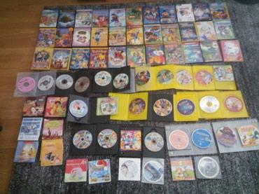 Svi diskovi su originalni. U paketu imamo:  - Kragujevac
