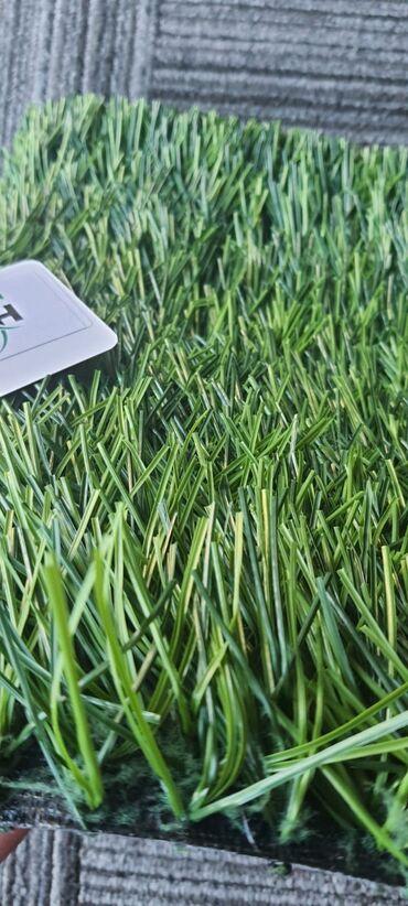 футбольные бутсы в бишкеке in Кыргызстан | БУТСЫ: Искусственный газон для футбольных полей 40/50/60 мм dtex /16000