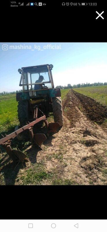 Базар коргон фото - Кыргызстан: Трактор юмз АБАЛЫ абдан жакшы гидравлика стартер вом иштейт бары
