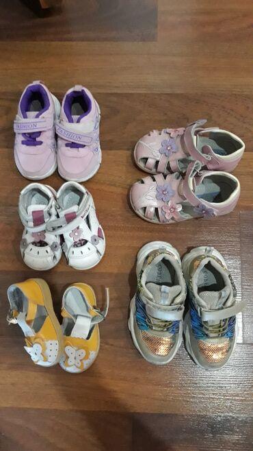 Обувь детская. В хорошем состоянии. От 1 годика до 3 лет. Размеры от
