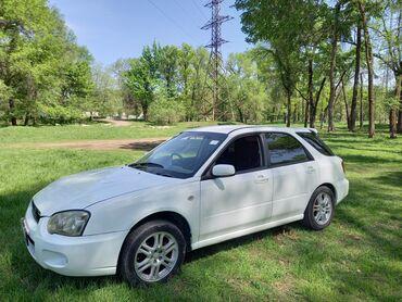 где делают ворота для дома в г бишкеке в Кыргызстан: Subaru Impreza 1.5 л. 2003   225000 км