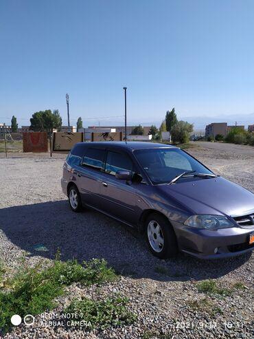 14332 объявлений: Honda Odyssey 2.3 л. 2002