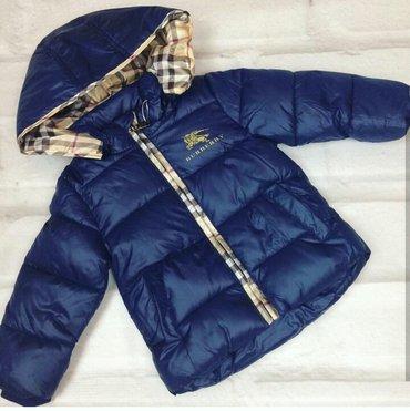 Куртки с холлофайбером, теплые и лёгкие, хб подклад, меховой подклад,  в Бишкек