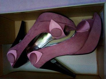 Od-teksasa - Srbija: Cipele od br37 ocuvane