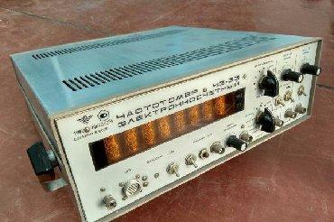 shvejnye-mashinki-3 в Кыргызстан: Куплю малогаборитный Частотоммер. ЧЗ-33