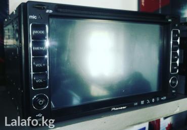 продаем и устанавливаем двух диновые магнитолы(с монитором), производс в Бишкек