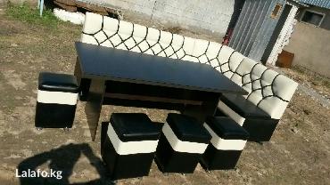 Продаю Мягкий Кухонный уголок с пуфиком 4шт,стол 85×170. Размер 150×22 в Бишкек