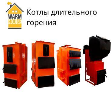 Акустические системы man со светомузыкой - Кыргызстан: Котлы длительного горения  Производство / Продукция: Автоматические ко