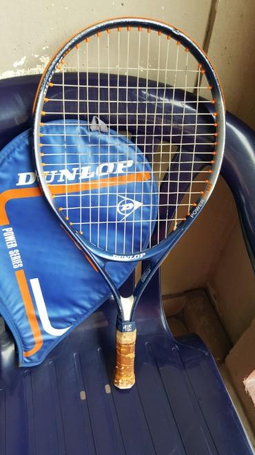 Reketi | Srbija: DUNLOP POWER PLUS MINI teniski dečiji reket, visina 54cm širina 24