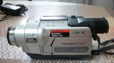 Продаю видеокамеру SONY (Япония) в полном комплекте: сумка,адаптер,2