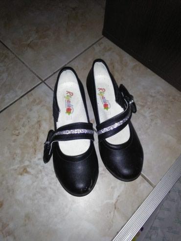 Predivne cipelice za princezebroj 32