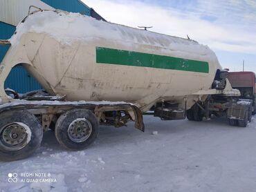продам волосы бишкек адрес в Кыргызстан: Срочно продаю цистерна цементовоз  35 тонн ,с компрессором  . тара 5 т