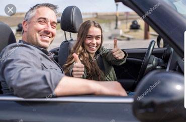 Обучаю качественно вождению на своем или на Вашем автомобиле. Опыт раб
