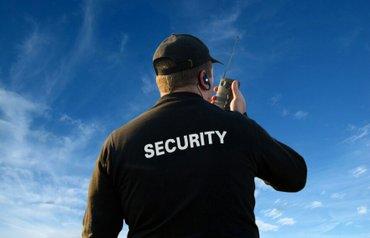 """срочно требуется охранник в частную компанию """" Gold Bear """" - дружный  в Бишкек"""
