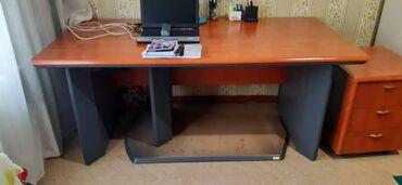 Офисный стол (дополнительно имеется/ прилагается стол для компьютера)