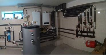 тёплый полы водяные сантехника в Кыргызстан: Одной из лучших систем отопления на рынке-это теплый пол. Придает ваш