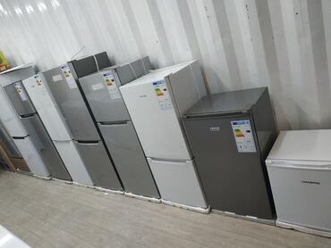 Новый Двухкамерный Белый холодильник