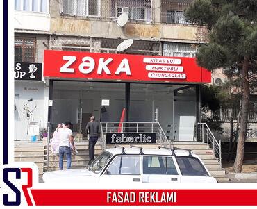 рекламные баннеры в Азербайджан: Реклама, печать | Промо изделия, Led реклама, Электронные табло | Монтаж, Дизайн, Печать