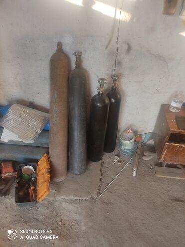 Газ баллон цена - Кыргызстан: Скупка болонов высокова давление кислородный углекислотный аргонные