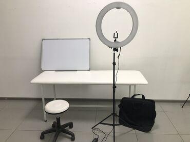 Все вместе -LED лампа -кушетка  -стул -помощник