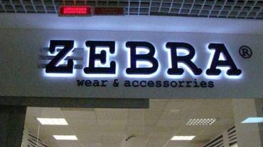 Объемные буквы любой сложности. в Бишкек