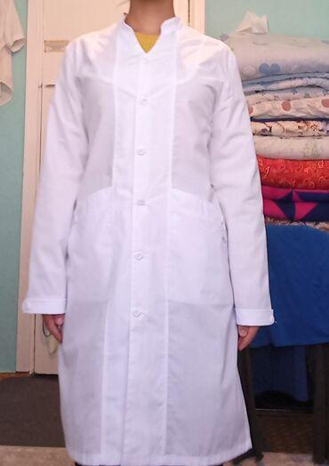 5990 объявлений: Новый! Женский медицинский халат .Размер:написано 48, сама одеваю