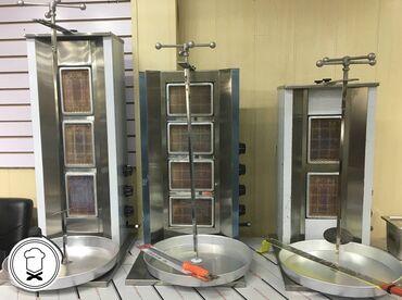 Фастфуд оборудование В нашем магазине Поваренок вы найдете все