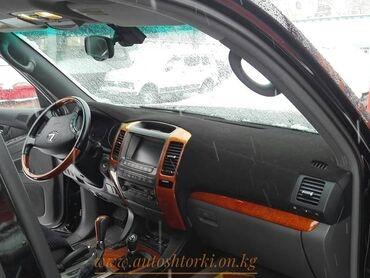 3-Д накидки на панель авто,-защита салона от появления трещин,-защита