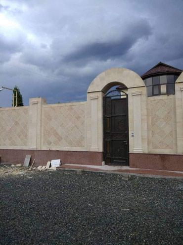 Облицовочные работы САРЫ ТАШ гранит в Бишкек