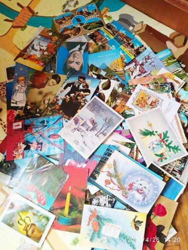 Stare razglednice i čestitke iz 70 tih godina.Ima ih preko 100.Dogovor