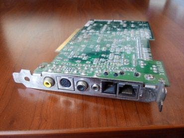 """Bakı şəhərində Desktop VCON T97-0342-0 Camera"""" plata"""