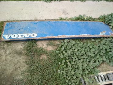 Продаю капот на фуру volvo в Лебединовка
