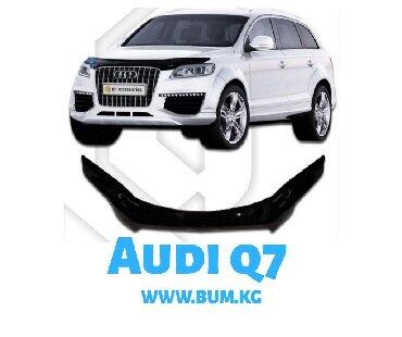 audi q3 rs в Кыргызстан: Мухобойка Audi Q7 ауди bum.kgмухобойки Audi Q7дефлектор капота Audi Q7